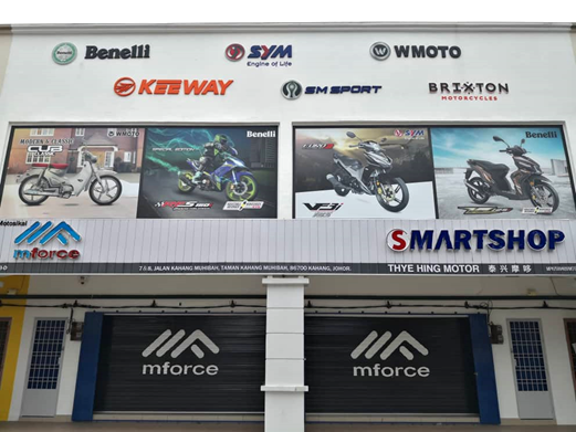 The First Mforce Smart-Shop, Thye Hing Motor